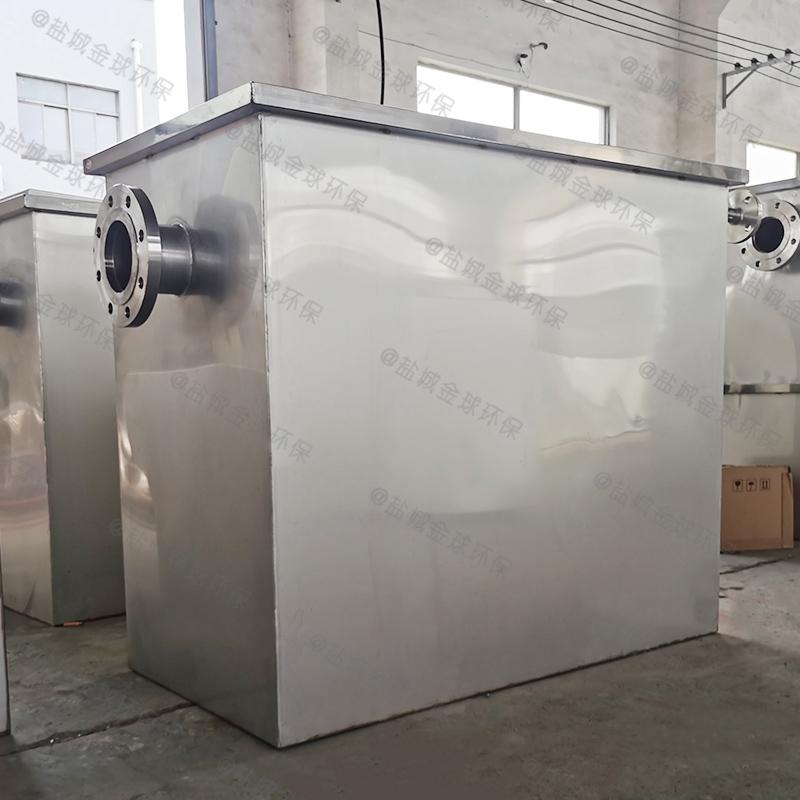 黄冈含油污水处理下水油水分离设备加盟代理