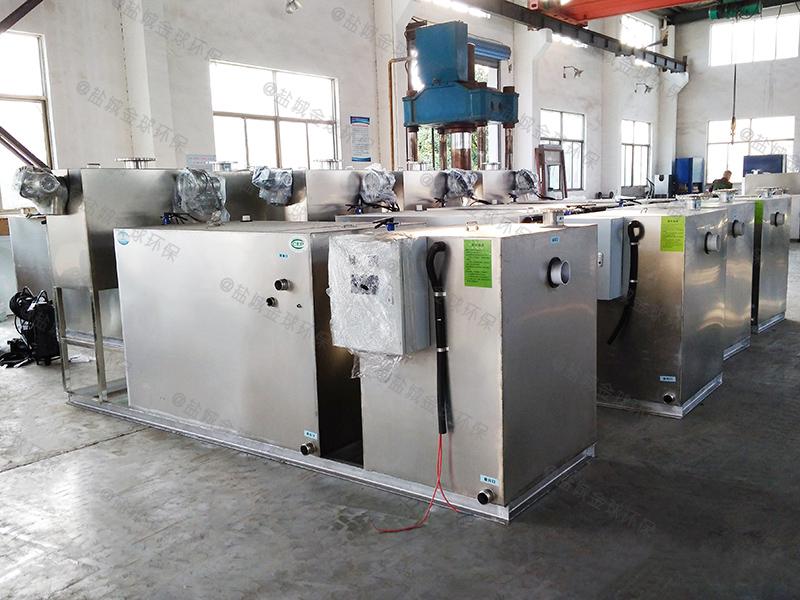 鄂州含油污水厨房下水油水分离装置图片价格