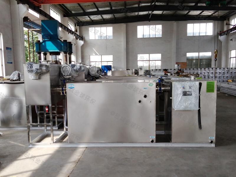 鄂州厨房用小型下水道除渣隔油提升一体化设备英文