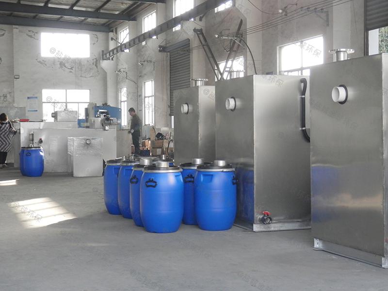 恩施厨房小型油水分离器设备厂代理